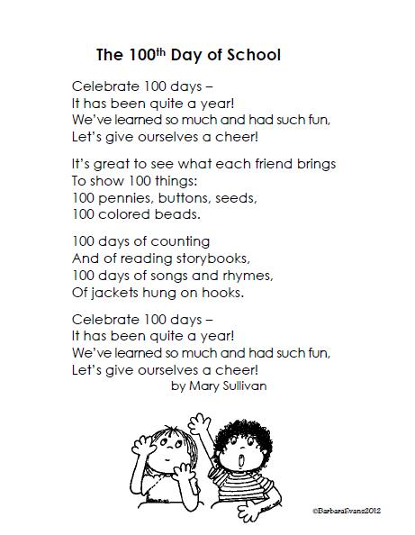 100th Day Of School Freebies