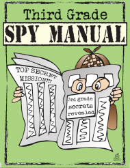 end of the year spy manual memory book for 1st 2nd 3rd 4th 5th grade